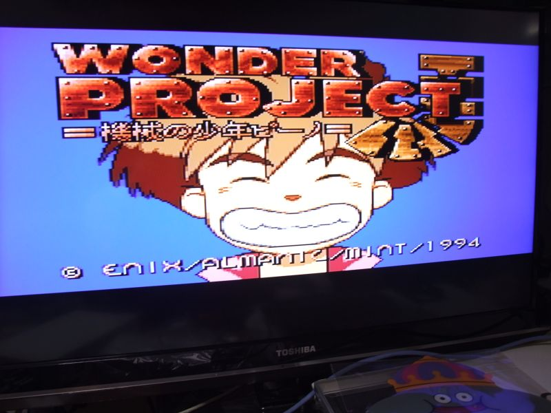 32ZP2-04-WonderProjectJ.jpg