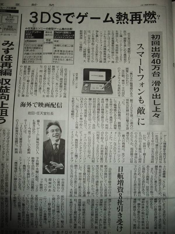 3DS-5.jpg