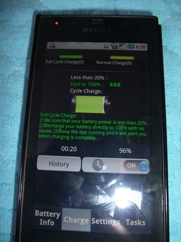 BatteryDoctor.jpg