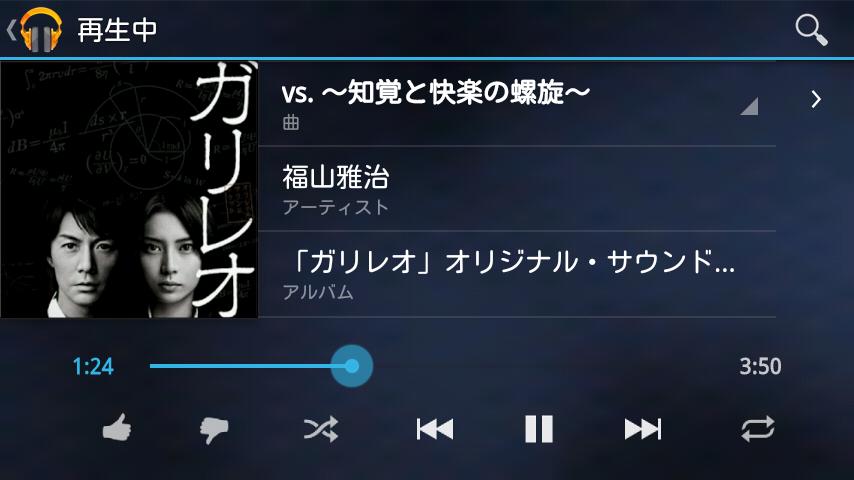 GooglePlayMusic-1.png