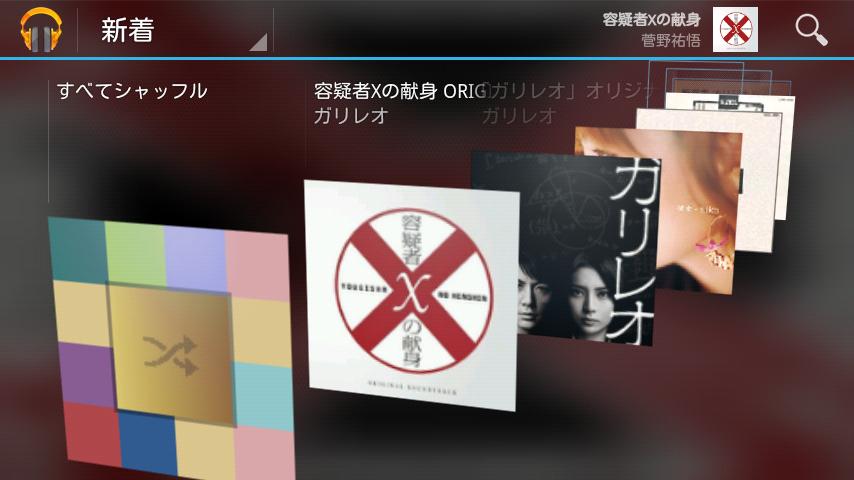 GooglePlayMusic-2.png
