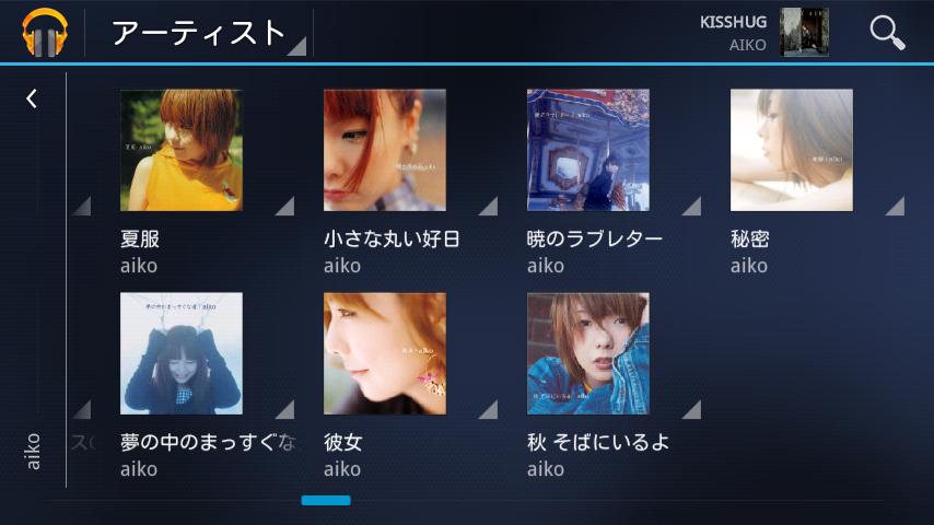 GooglePlayMusic-3.png