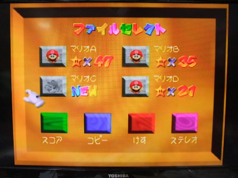 N64-S2.jpg