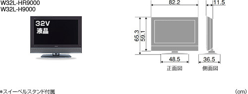 W32L-HR9000.jpg