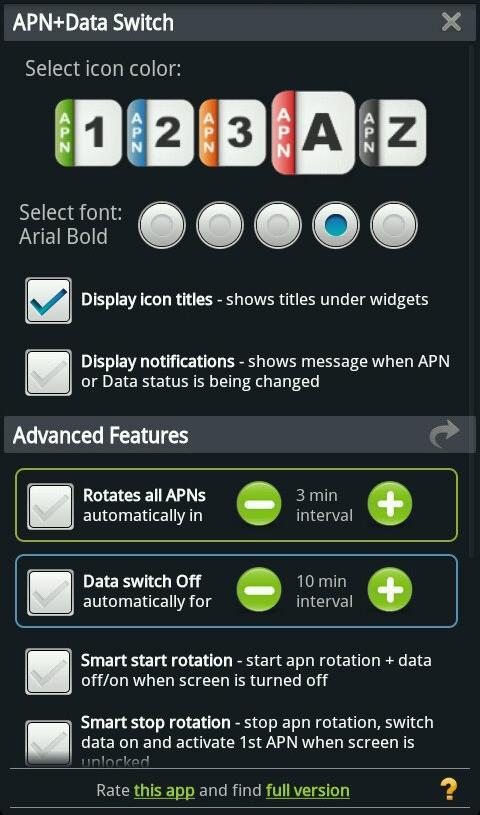 apn_settings.jpg