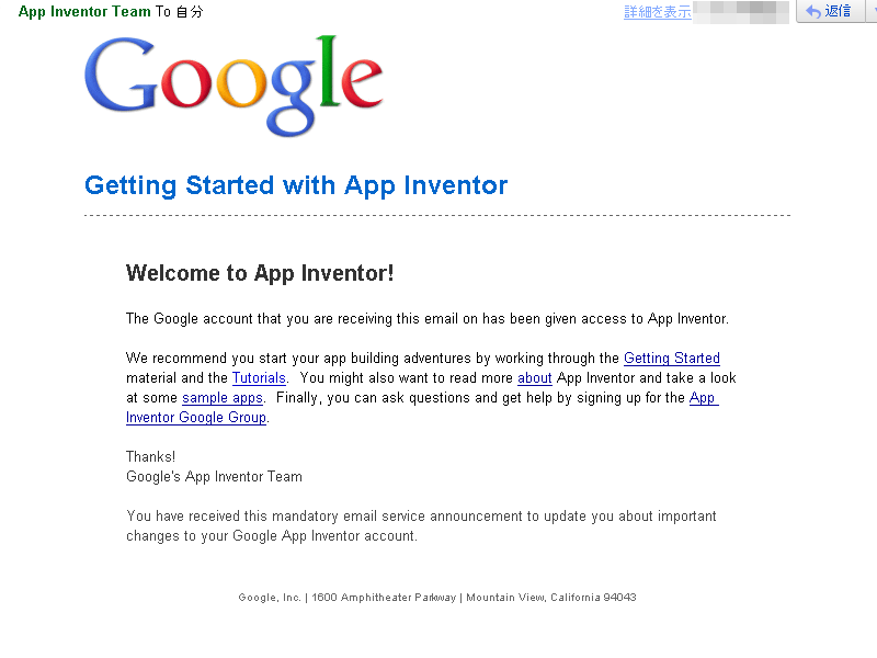 appinventor.png