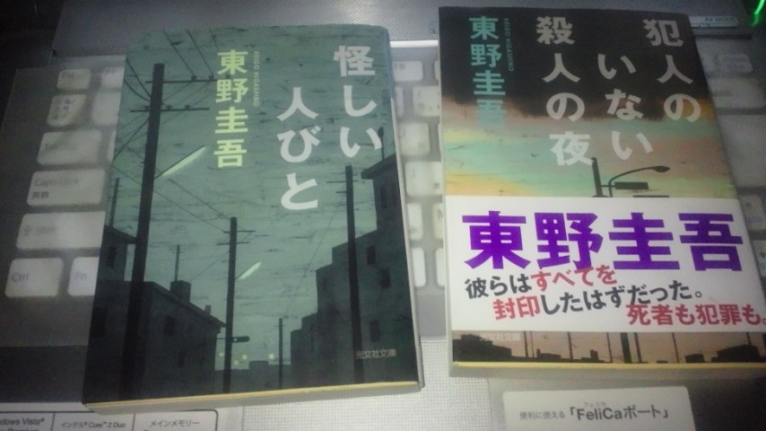 ayashiihitobito.jpg