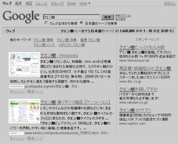 google122102.jpg