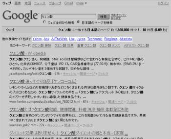google122104.jpg