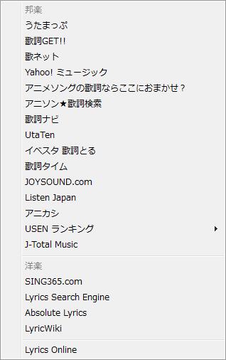lyricsmaster_3.png
