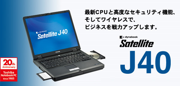 satellite_j40.jpg