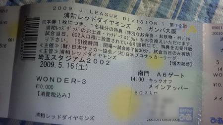 ticket0515.jpg