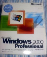 windows2000pack.jpg
